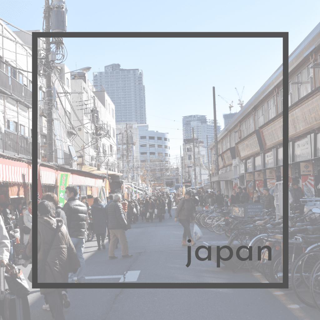 Instagram size file of Japan's fish market